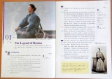 "NHK大河ドラマ『龍馬伝』を取り上げた英語教材『WHAT'S UP? 2010-11 INTERMEDIATE』には、主演の""福山龍馬""の写真も (C)ORICON DD inc."