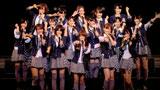 『家庭教師のトライ』のCMに出演するAKB48(チームA)