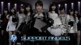 「HP SUPPORT ANGELS starring AKB48」新テレビCMの1カット (C)「HP SUPPORT ANGELS starring AKB48」新テレビCM