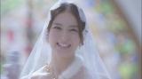 『セキスイハイム』の新CMでウエディングドレス姿を披露する武井咲
