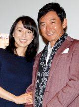 東尾理子が妊娠 検査薬陽性をブログで報告