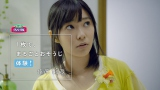 【CMカット】人生初のトイレ掃除に挑戦するAKB48・指原莉乃