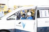 "NEXCO西日本が開催する「親子で""なるほど! 高速道路発見""」"