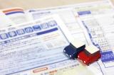 民事上の責任をカバーする自動車保険の必要性とは?