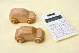 更新後の保険料が変わらない自動車保険の使い方とは?