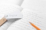 「teach」と「tell」、「meet」と「see」など日本語だと同じ意味をもつ英単語の使い方を紹介