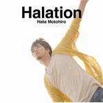 Halation