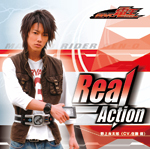 Real-Action