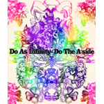 Do The A-side + DVD
