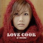 LOVE COOK