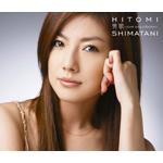 男歌〜cover song collection〜
