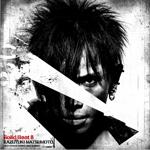 Solid Beat II