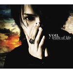 truth of life 〜featuring vocal Hachiya Koto〜