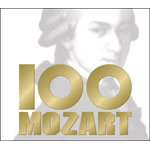 100曲モーツァルト