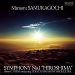 佐村河内守 作曲:交響曲第1番《HIROSHIMA》