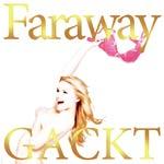 Faraway〜星に願いを〜
