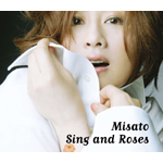 Sing and Roses 〜歌とバラの日々〜