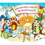 pop'n music 13 カーニバル AC■CS pop'n music 11