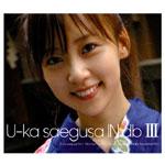U-ka saegusa IN db III