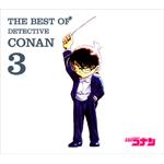 THE BEST OF DETECTIVE CONAN 3/名探偵コナン テーマ曲集3