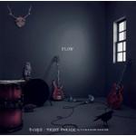 冬の雨音/NIGHT PARADE by FLOW ∞ HOME MADE 家族