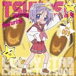 らき☆すた キャラクターソング Vol.003 柊つかさ(福原香織)