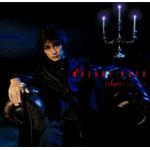 Vampire/ユメヒコウキ