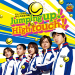 Jumping up!High touch!
