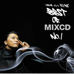 BEST OF MIXCD NO.1