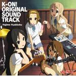 K-ON!ORIGINAL SOUND TRACK