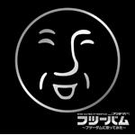 EXIT TUNES PRESENTS フツーバム〜フツーダムに歌ってみた〜