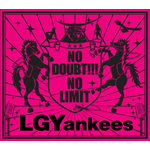 NO DOUBT!!!-NO LIMIT-