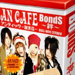 BondS〜絆〜
