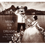 SEA OF DREAMS〜Tokyo DisneySea 5th Anniversary Theme Song〜