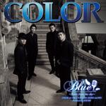 BLUE 〜Tears from the sky〜