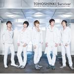 "Survivor -090325 4th Album ""The Secret Code""Pre-Release Single-【初回限定生産】"
