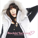 Rockin' for Love