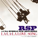 LA・LA・LA LOVE SONG 〜ここから始まる恋物語〜