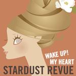 WAKE UP! MY HEART