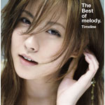 The Best of melody. Timeline