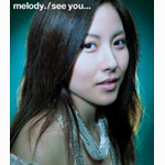 see you...