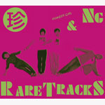 OMOIDE IN MY HEAD 4〜丸珍NG&RARE TRACKS〜