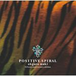 POSITIVE SPIRAL