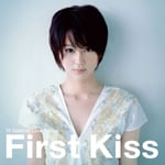 First Kiss-15 Special Love Songs