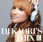 DJ KAORI'S JMIX �V