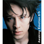 Awaking Emotion 8/5/my brand new way