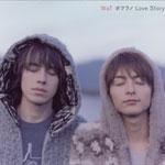 ボクラノ Love Story(初回限定盤)