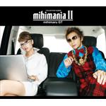 mihimania II〜コレクション アルバム〜