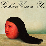 Golden green