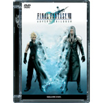 FINAL FANTASY �Z ADVENT CHILDREN【通常版】